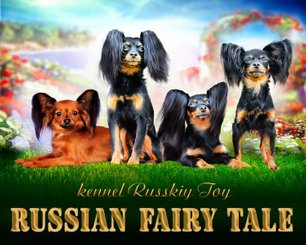 Kennel RUSSIAN FAIRY TALE